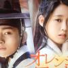 オレンジ・マーマレードの第1話のあらすじと感想(ネタバレ)