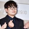 韓国俳優キムガンヒョンのドラマ等プロフィール!結婚した妻や子供は?